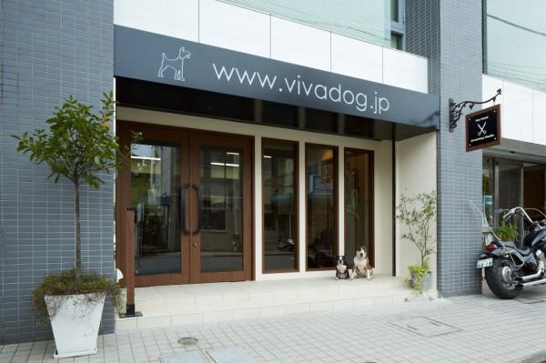 店舗_VIVA DOG 新装工事_01 新築