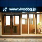 VIVA DOG 新装工事_3