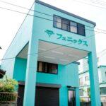 ㈱フェニックス倉庫新築工事_2